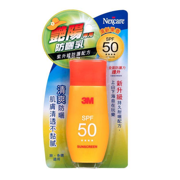 3M SS02 3M NEXCARE 艷陽防曬乳SPF50有香-