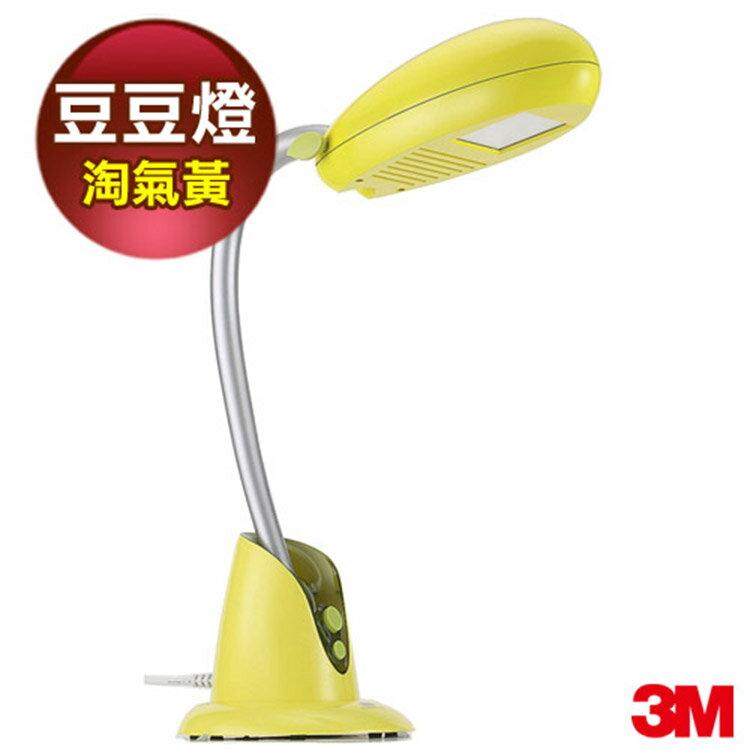 3M 58度博視燈LED豆豆燈 FS-6000(淘氣黃) 0