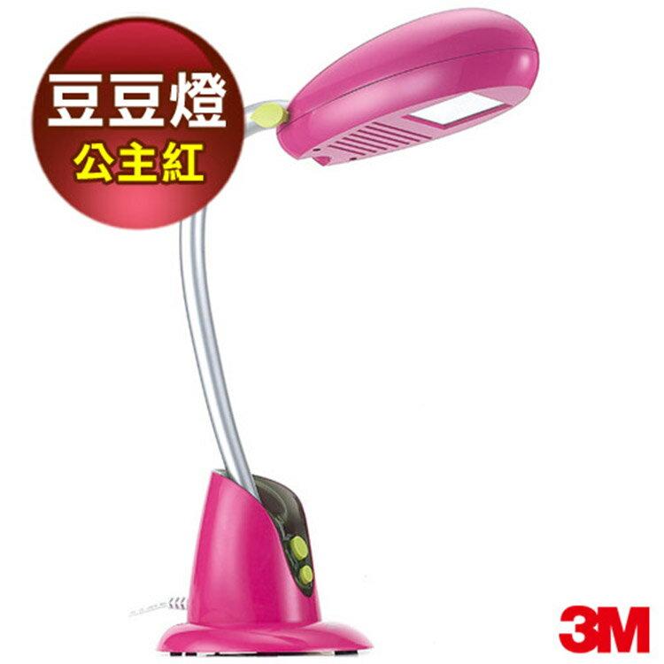 3M FS-6000豆豆燈-紅 0