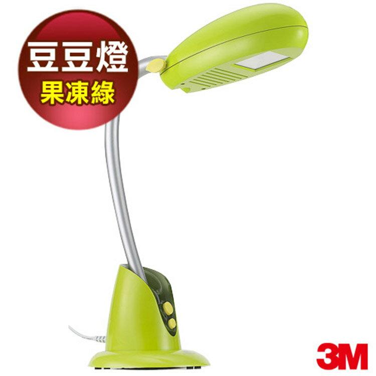 3M FS-6000豆豆燈-綠