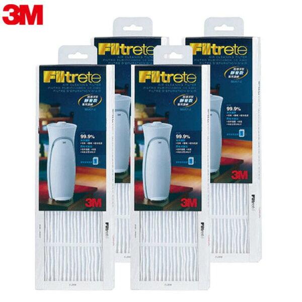 【3M】淨呼吸空氣清淨機超濾淨型靜音款專用濾網(買三送一超值組)