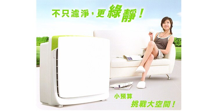 【3M】超優淨型空氣清淨機替換濾網(MFAC-01F) 2