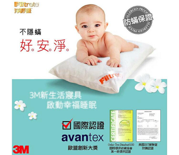 【3M】 防蹣床墊中密度加高型3.5*6.2 (單人) 1