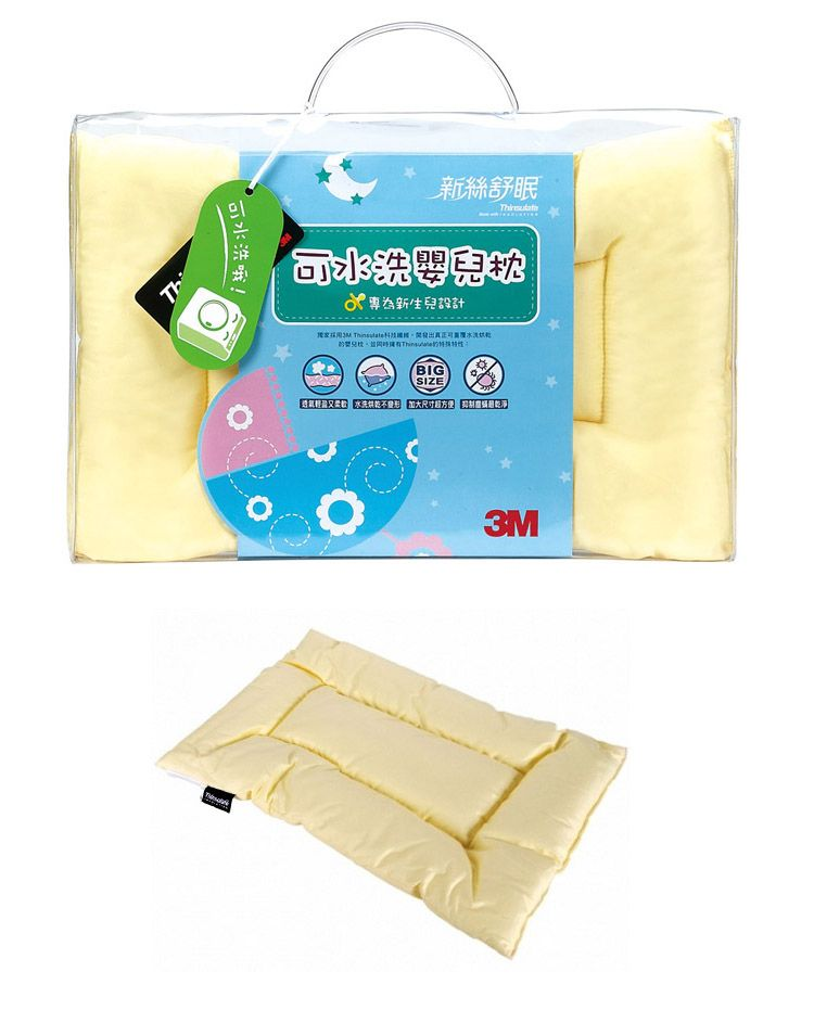 3M 新絲舒眠可水洗嬰兒枕-黃色款 - 2