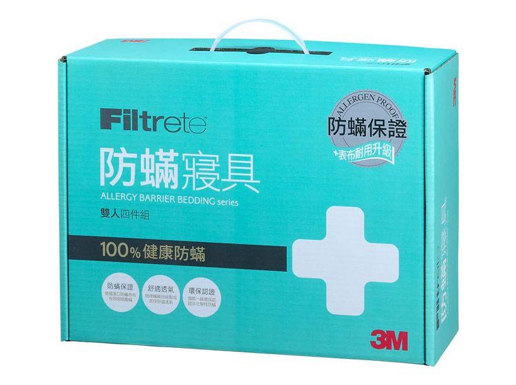 3M 淨呼吸防蹣寢具-雙人四件組 (AB3112) 1