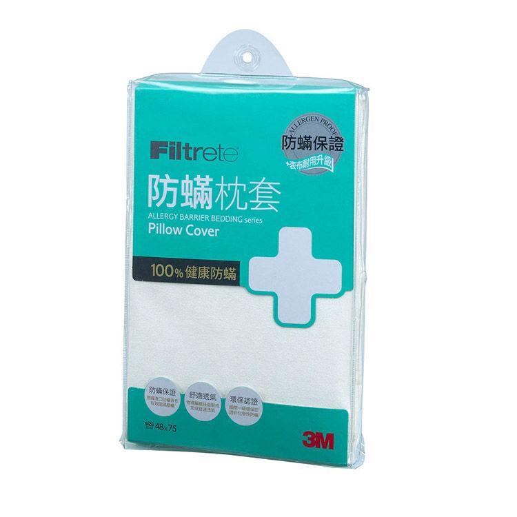 3M 淨呼吸防蹣枕頭套1.6* 2.5 AB2111 1