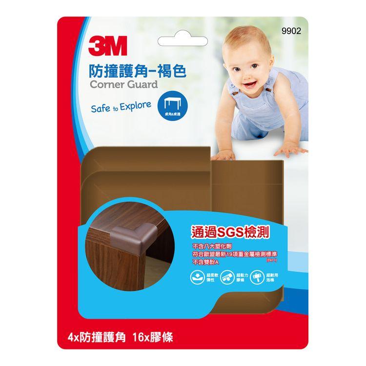 3M 兒童安全護角-褐色-
