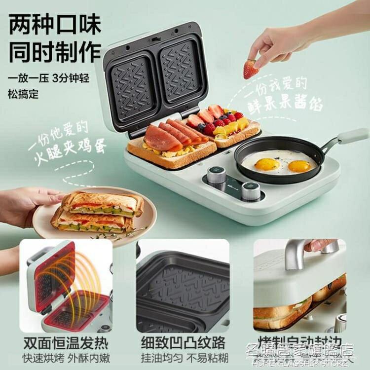 小熊三明治機輕食早餐機家用小型多功能四合一加熱吐司壓烤面包機 創時代 交換禮物 送禮