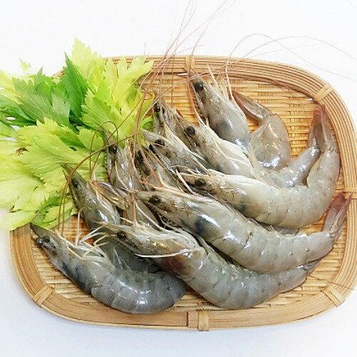 南美白蝦(250g/盒)【大宇水產 】超低溫活體急速冷凍 口感爽脆彈牙讓人欲罷不能