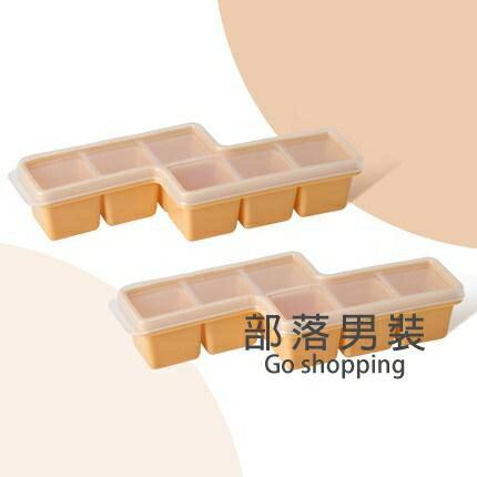 製冰盒 硅膠冰格冰塊模具製冰盒做冰球神器家用帶蓋自製俄羅斯方塊冰塊盒 家家百貨