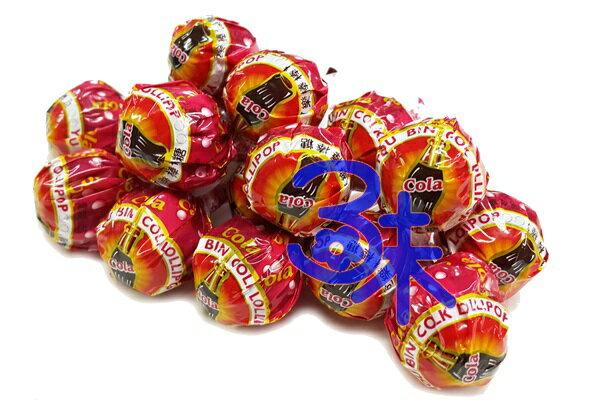 (台灣) 可樂棒棒糖 1包 600 公克 (約44支) 特價85元 (大小類似加倍佳棒棒糖) (平均 1支 1.93 元)▶全館滿499免運