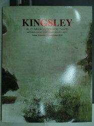 【書寶二手書T5/收藏_YGS】Kingsley_Modern and..._2012/12/8