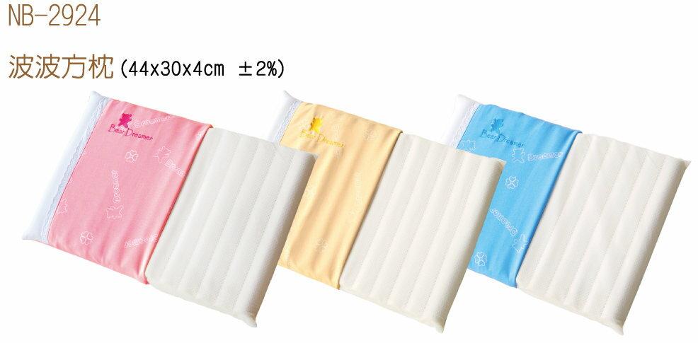 Mam Bab夢貝比 - 好夢熊乳膠枕心波波方枕 (粉、黃、藍) 3