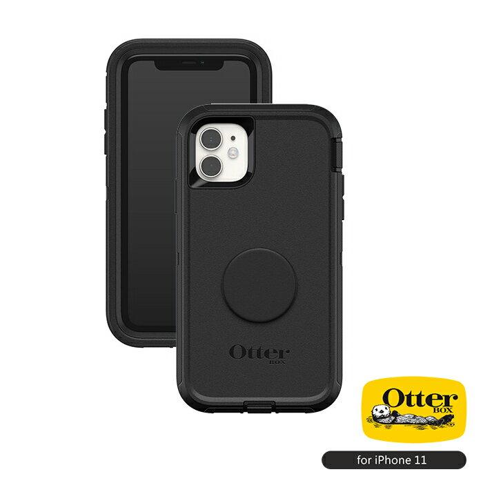 OtterBox POP_Defende防禦者系列泡泡騷保護殼 - iPhone 11 / Pro / Max