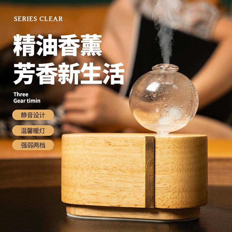 香薰機小型便攜式無水精油燈迷你靜音旅行臥室桌面USB擴香儀