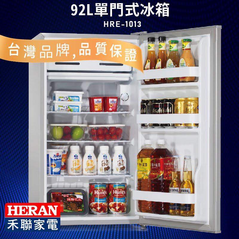 節能好Easy!【HERAN禾聯】HRE-1013 92L 單門電冰箱 冰箱 電冰箱 冷凍櫃 左右開門 環保 節能 省電