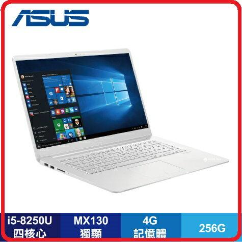 【2018.6獨顯】ASUS華碩VivoBookX510UF-0153G8250U天使白15.6吋Slim系列窄邊框筆電i5-8250U4G256GMX1302GWIN10