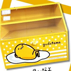 美麗大街【106080207】蛋黃哥桌面可愛3層收納盒文具盒