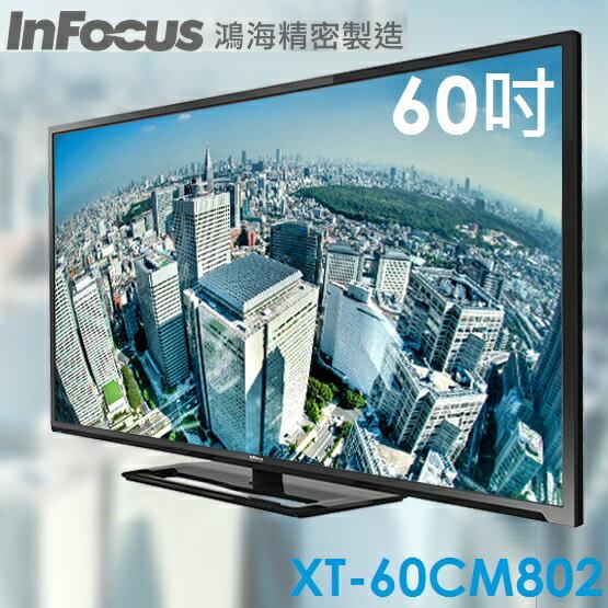 【預訂】鴻海 INFOCUS 60吋液晶顯示器 電視(XT-60CM802)聯網