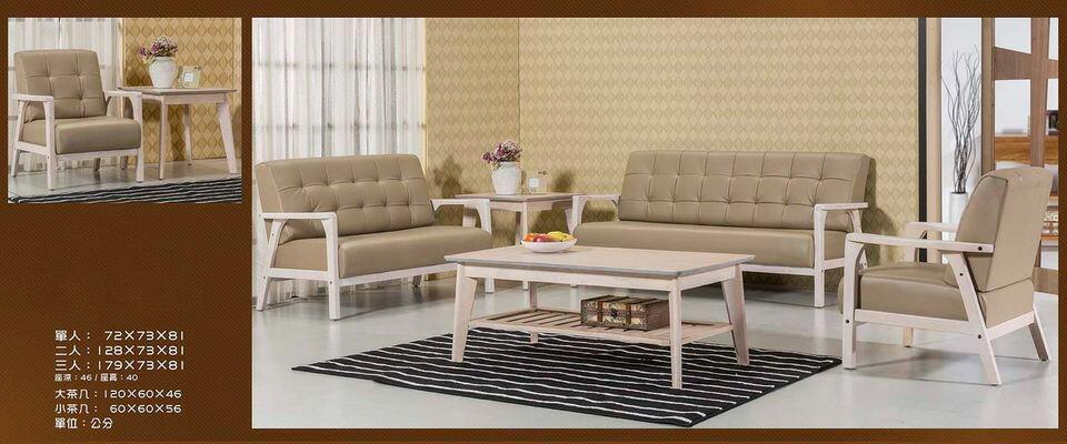 【尚品傢俱】662-43 奧斯陸1+2+3造型沙發組(另有柚木色木腳)