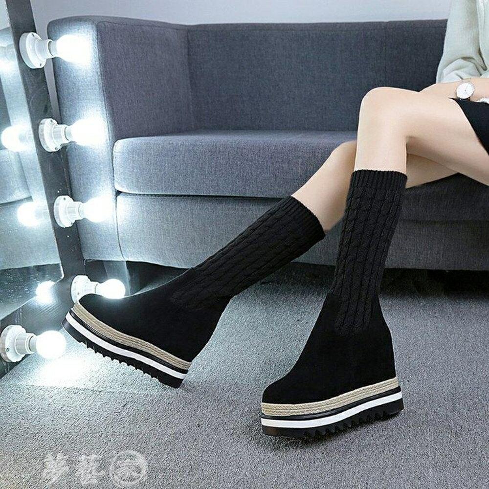 長靴  新款內增高長靴女靴子高筒靴長筒小個子顯瘦厚底彈力毛線靴子 夢藝家