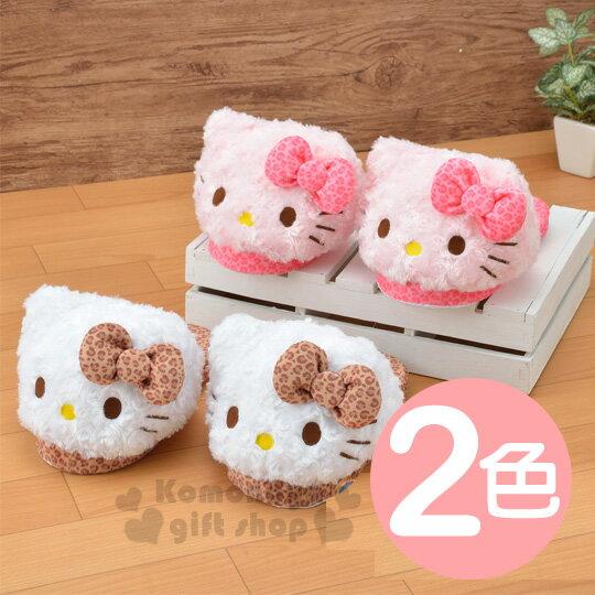〔小禮堂〕Hello Kitty 造型絨毛拖鞋《2款選1.粉/白.豹紋蝴蝶結》可愛保暖小物