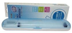免運費 TATUNG 大同個人攜帶式除菌盒/殺菌盒 TSG-105~適用於筷子/牙刷/叉子等個人衛生器具