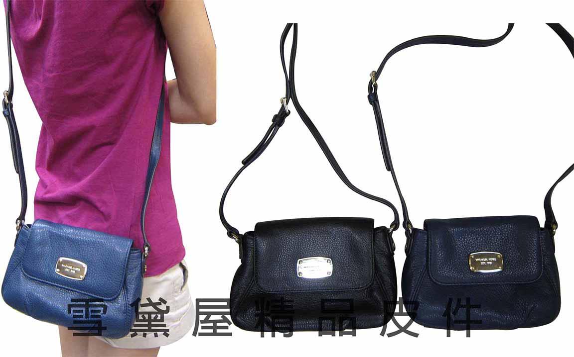 ~雪黛屋~MICHAEL KORS斜側包國際品牌磁釦型蓋式主袋100% 軟牛皮革皮革隨身品輕巧包35F2GJSC1L