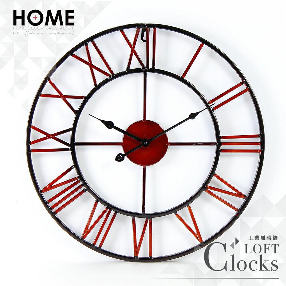 HOME+ 工業風時鐘 直徑48cm 仿舊雙色烤漆 台灣太陽牌機芯 手工焊接 Loft 簡約鏤空羅馬數字 掛鐘壁鐘 鐵藝鐘
