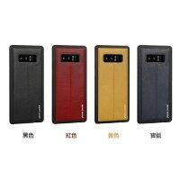 Samsung 三星到【新風尚潮流】皮爾卡登 Samsung Note 8 簡約車縫 TPU 真皮 手機殼 保護殼 PCS-S02-Note8