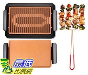 玉山最低比價網 [8美國直購] 無煙電烤架 GOTHAM STEEL Smokeless Electric Grill Griddle and Pitchfork,  Indoor B...