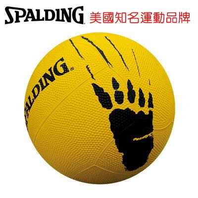 永昌文具【SPALDING】 斯伯丁 躲避球系列 SPB83005 Wild 腳印 12片硬躲(黃) 3號 /個