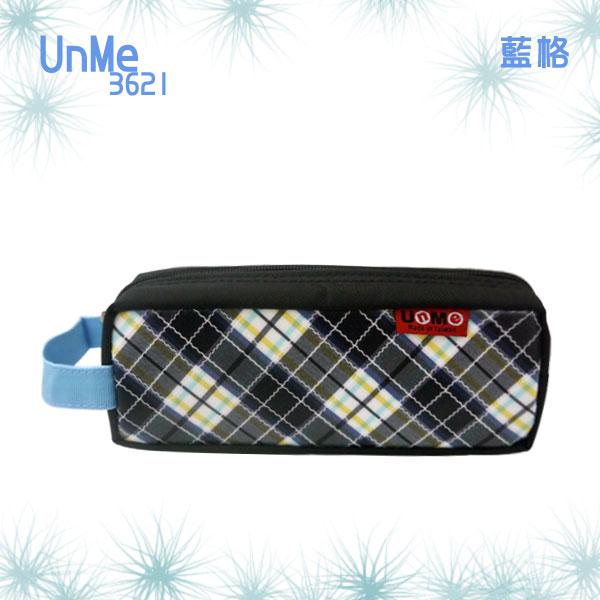 ~加賀皮件~UNME 英倫風 格紋 小學生筆袋 文具收納袋 鉛筆盒 3621