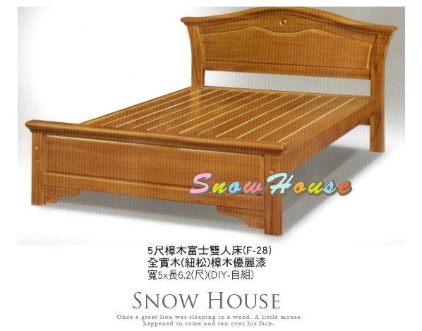 ╭☆雪之屋居家生活館☆╯A437-045尺樟木富士雙人床床墊床架DIY自組