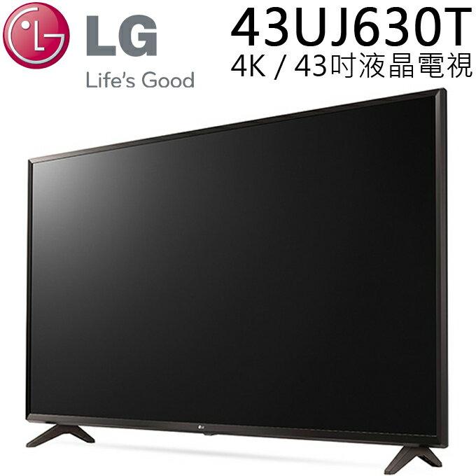 4K電視 ✦ LG 樂金 43UJ630T 液晶電視 43吋 公司貨 0利率 免運