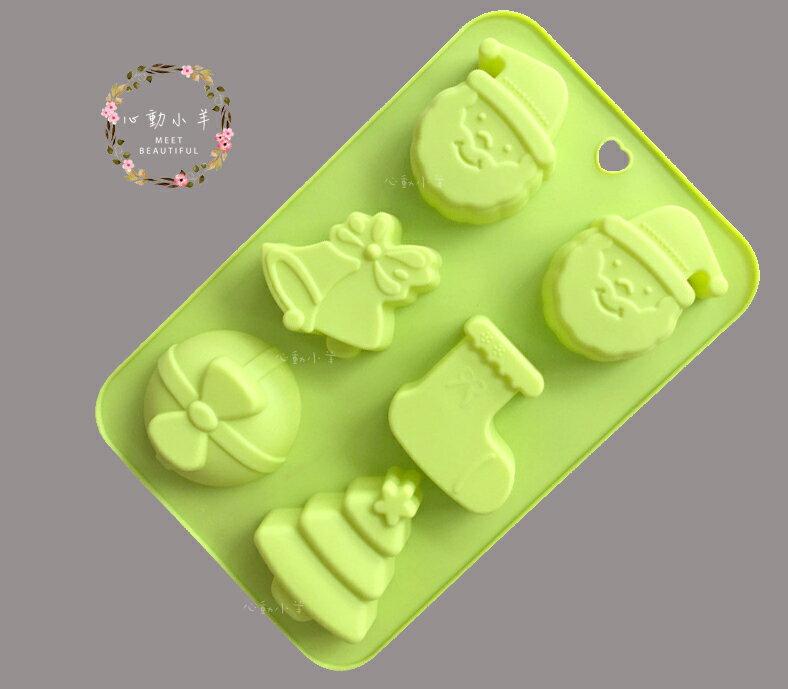 聖誕老公公 鈴鐺 聖誕樹 靴子 6連模矽膠皂模 皂模具6孔6連蛋糕、麵包、慕思、果凍、調理
