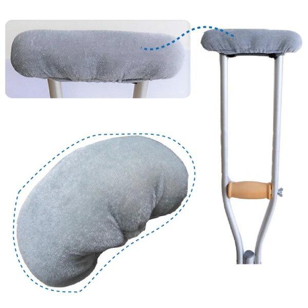 腋下墊緩衝套-腋下拐用單個入[ZHCN1806]