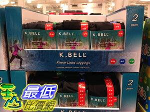 ^~105  ^~ COSCO K.BELL FLEECE LEGGING 女刷毛緊身褲兩