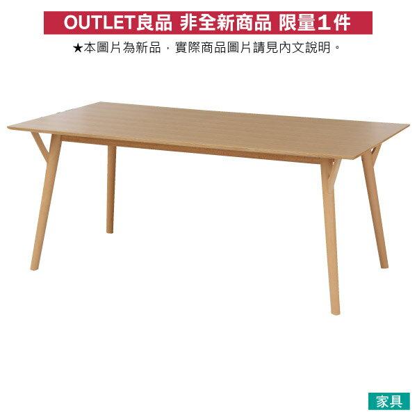 ◎(OUTLET)餐桌 FILLN3 180 LBR 福利品 NITORI宜得利家居 0