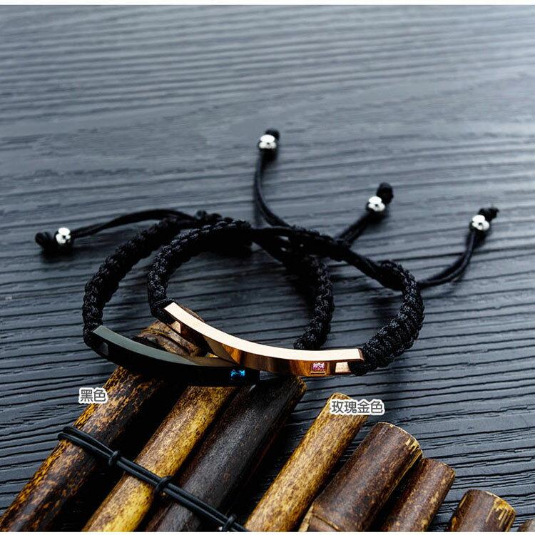 【5折超值價】經典潮流素面鑲鑽造型鈦鋼編織男女手環