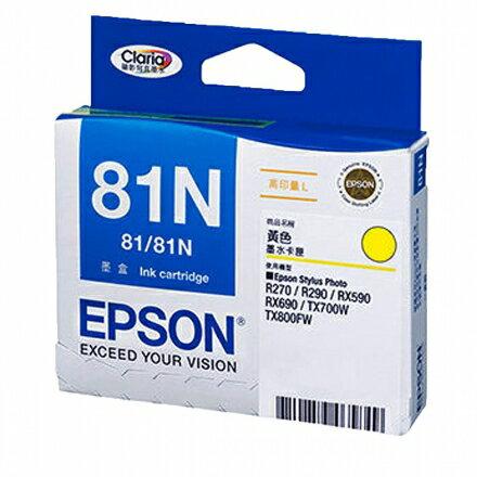 EPSON T111450 (No.81N) 黃色高印量L墨水匣★★★全新原廠公司貨★★★含稅附發票