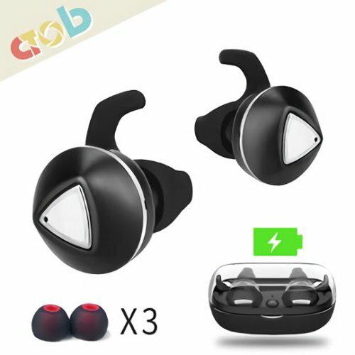 【新風尚潮流】atob 真無線 迷你 入耳式 藍牙耳機 內建麥克風 攜帶型充電盒設計 A2B-501T