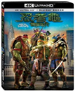 忍者龜:變種世代UHD+BD雙碟限定版