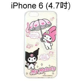 Melody 美樂蒂透明軟殼  旋律  庫洛米 iPhone 6 4.7吋~三麗鷗 ~