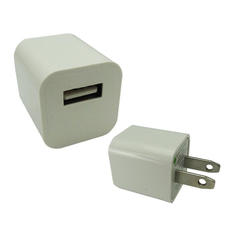 單USB口快速充電器 單孔 USB轉接插頭 插座 AC充電器 iPhone 7 6s 6 Plus