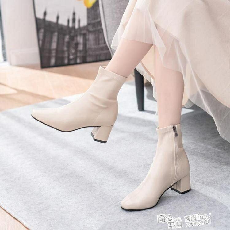 短靴女2021秋冬季新款白色米色粗跟春秋單靴中筒馬丁靴瘦瘦襪靴子