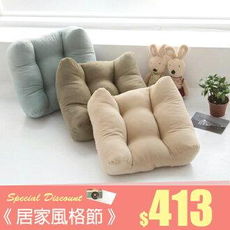 抱枕/腰枕 30X30厚實加大靠腰枕(隨機出貨) MIT台灣製 完美主義【I0141】