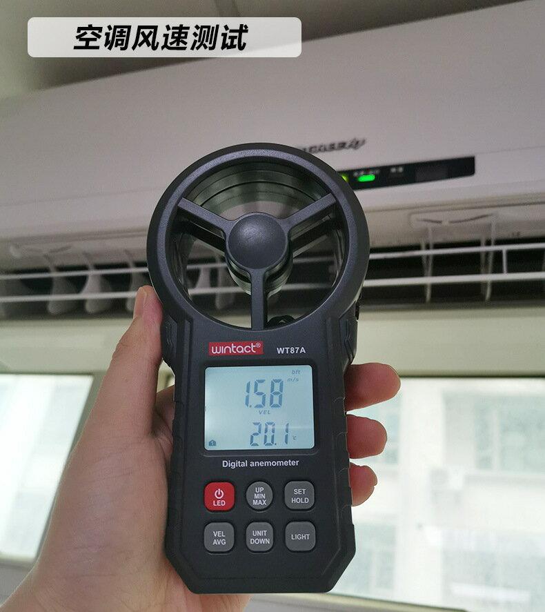【風速儀】智選WT87A高精度風速儀 手持式數字風速計風力表 風溫風力測量儀【聖誕禮物】