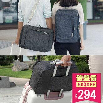 後背包 韓式大容量 帆布包 旅行收納包 出差行李包 手提包 斜背包 兩用包 包飾衣院 K1072 現貨+預購(附發票)