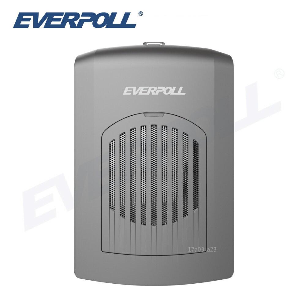 【EVERPOLL】迷你空氣清淨機 (EP-A380)